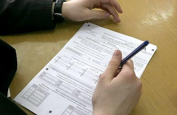 В ПГУ можно пройти регистрацию для участия в централизованном тестировании