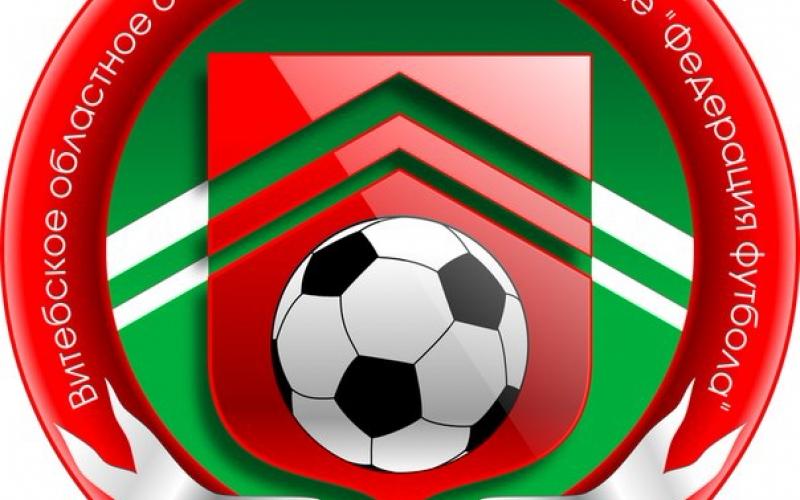 В Новополоцке завершился финальный турнир по мини-футболу