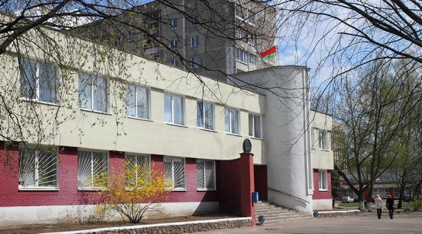 50-летний Юбилей суда города Новополоцк