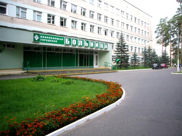 Пожарные прибыли в Новополоцкую городскую больницу