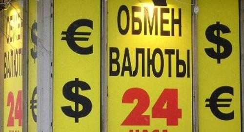 Купив большую сумму валюты безработный белорус заплатит 830 млн.рублей нало ...