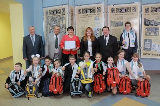 «Белгосстрах» поздравил победителей конкурса в Полоцкой гимназии № 1