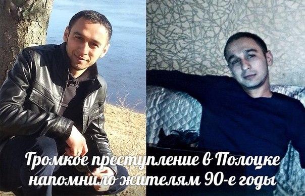 Милиция задержала преступников причастных к убийству жителя Полоцка