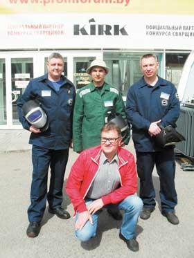 Представители завода «Нафтан» приняли участие в Минском конкурсе сварщиков