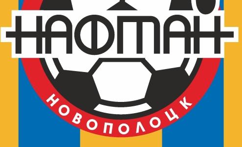 ФК «Нафтан» задержал игру и выиграл у «Гомеля»