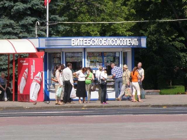 В Полоцке грабитель позарился на выручку киоска «Витебскоблсоюзпечати»
