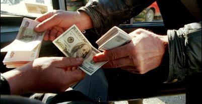 Новополочанин заплатил в бюджет 225 миллионов за незаконные валютные операц ...