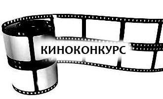 Я-снимаю кино