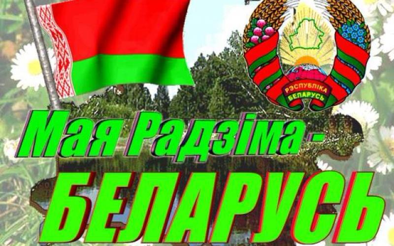 Полоцк отметит День Независимости. Праздничная программа