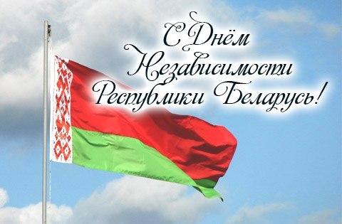 Николай Шевчук и Иосиф Грибович поздравили полочан с Днем Независимости Бел ...
