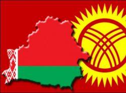 Новый посол Кыргызстана Омуралиев прибыл в Минск