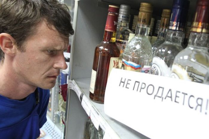 Время продажи спиртных напитков в Витебской области ограничили с 9:00 до 21 ...