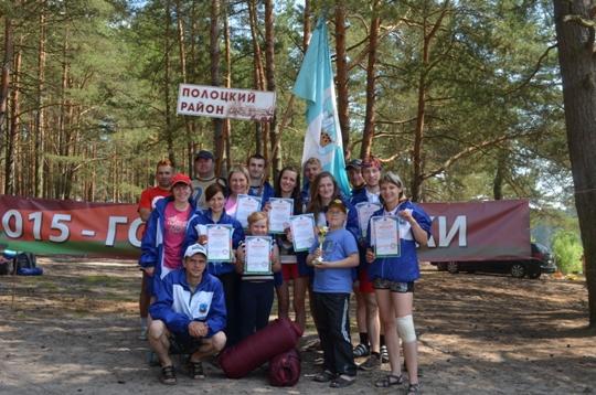 Полочане заняли призовые места и получили главный приз турслета