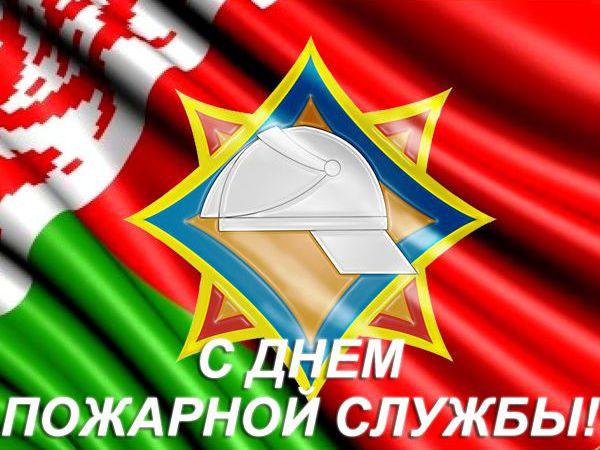 23 июля в День пожарной службы жителей Новополоцка приглашают на площадь Ст ...