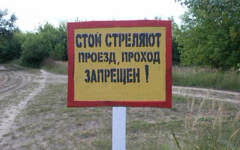 Полоцкий погранотряд сообщает о проведении боевых стрельб в Фариново