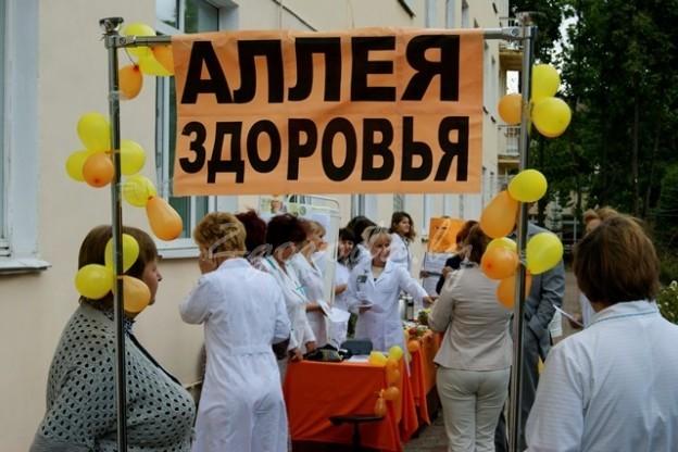 """Полоцкая поликлиника позаботилась о гражданах организовав для них """"Аллею зд ..."""
