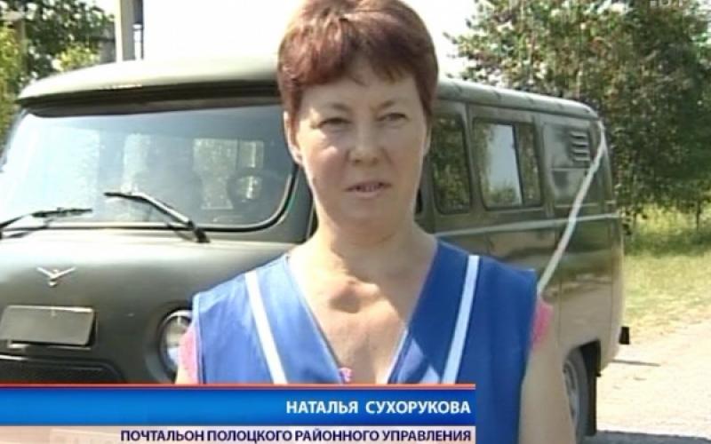 Почтальонов Полоцкого района пересадили с велосипеда в автомобиль