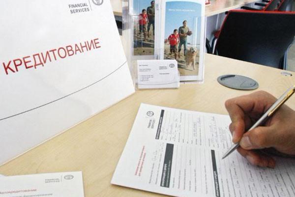 Полочанин получил 10 лет строгого режима за кредитные махинации