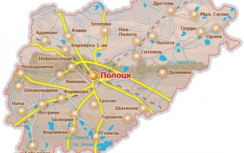 В течении ближайших пяти лет границы Полоцка существенно расширятся