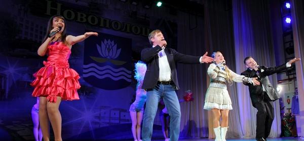 В Новополоцке прошла гражданско-патриотическая акция «Мы вместе!»