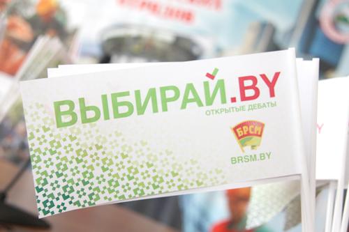 В ПГУ состоялось проведение дебатов «Новополоцк. Моладзь. Live»