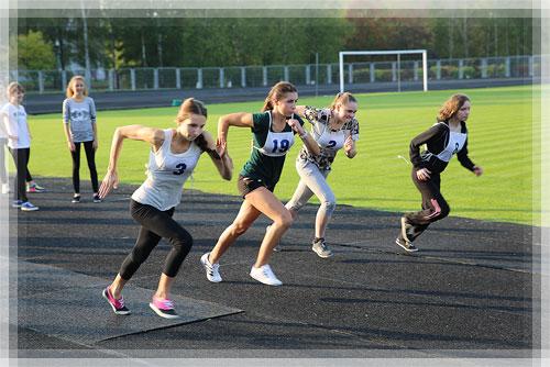 Начало спортивного сезона в ПГУ
