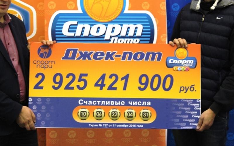 Житель Полоцка сорвал рекордный джек-пот «Спортлото»