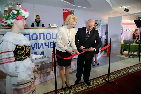 Новополоцк принял участников экономического форума