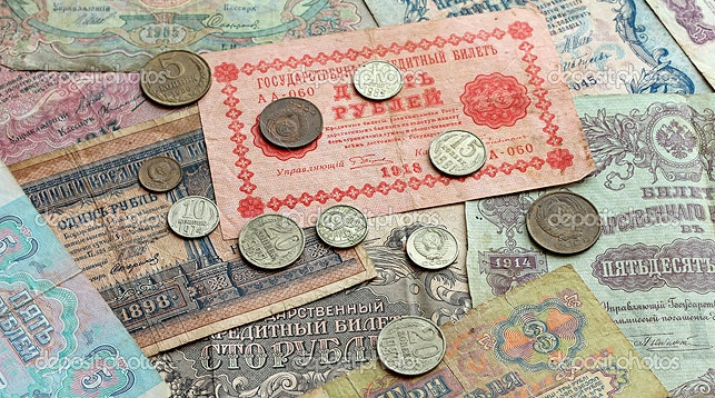 Выставка советских денежных знаков пройдет в Полоцке 06 ноября