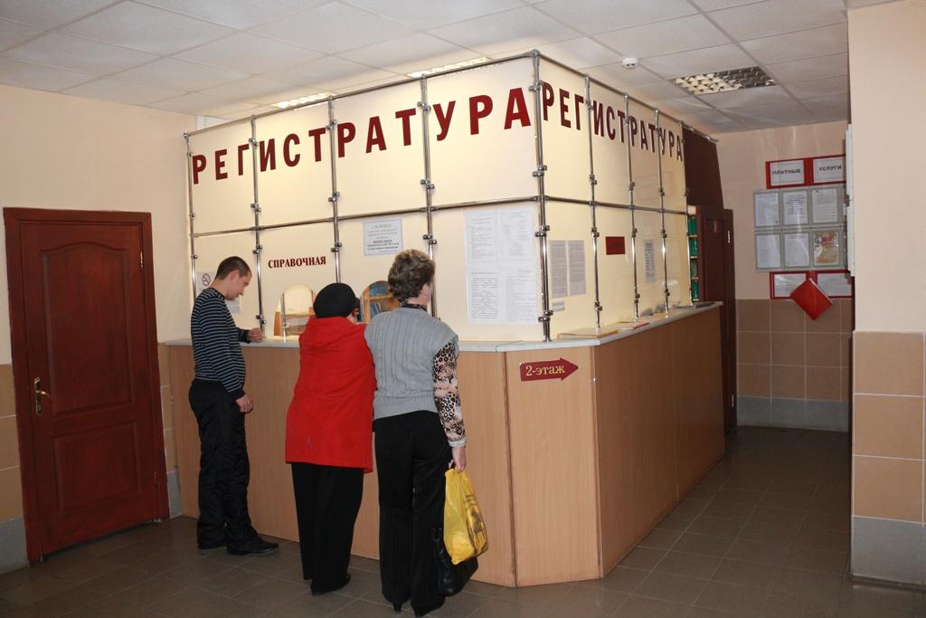 Полоцкая поликлиника №1 отметила свой 10-летний юбилей