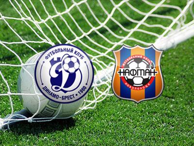 Сегодня состоится матч между ФК