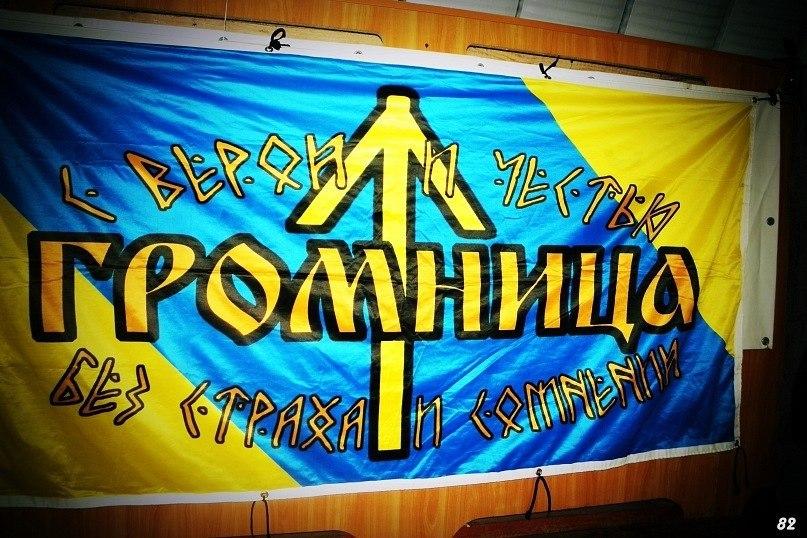 Молодые жители Новополоцка задержаны за психотропы