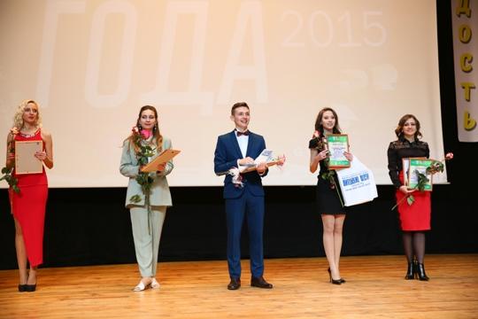 Полоцкий студент стал победителем областного этапа