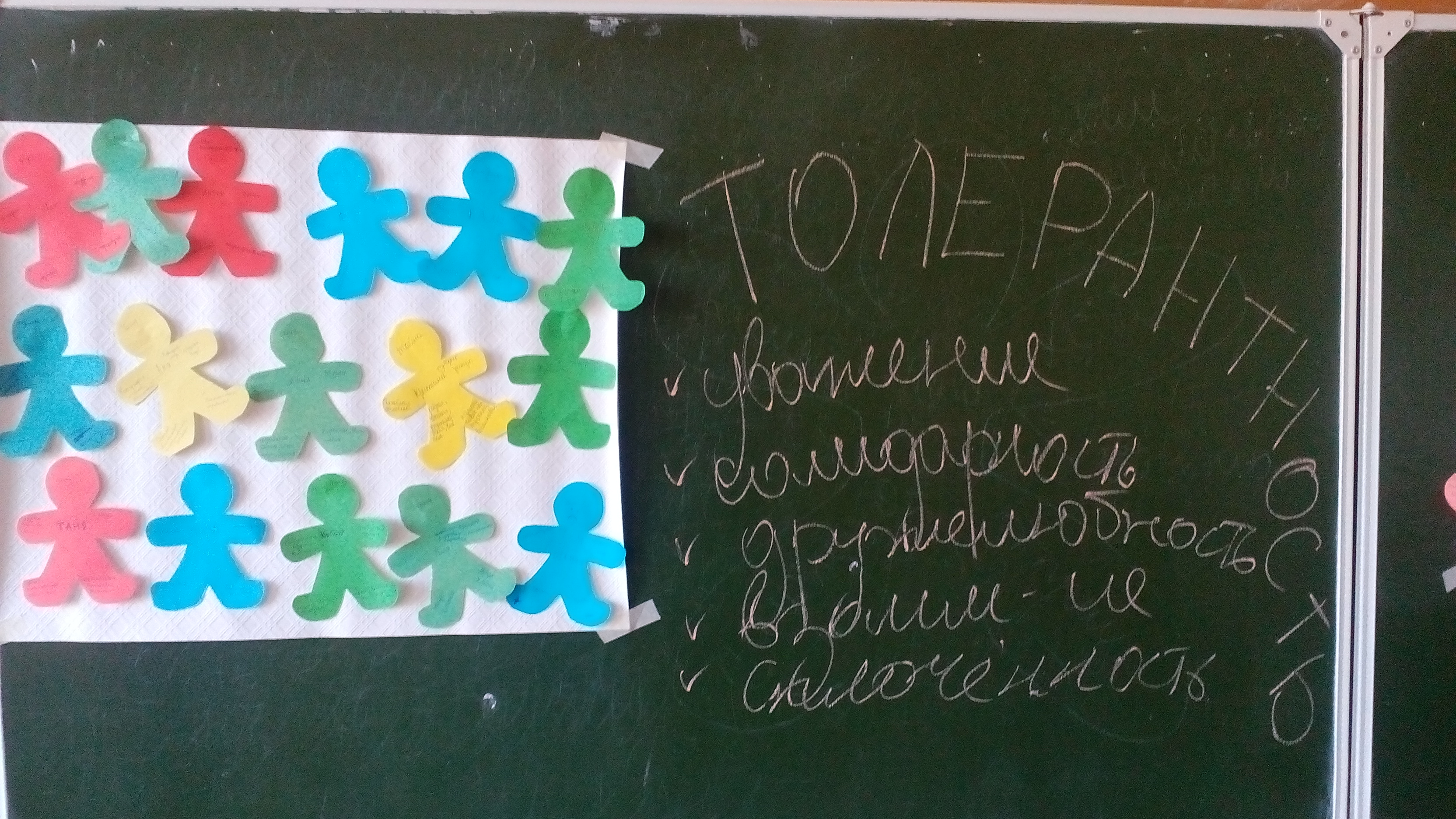 Неформальные уроки по праву для школьников