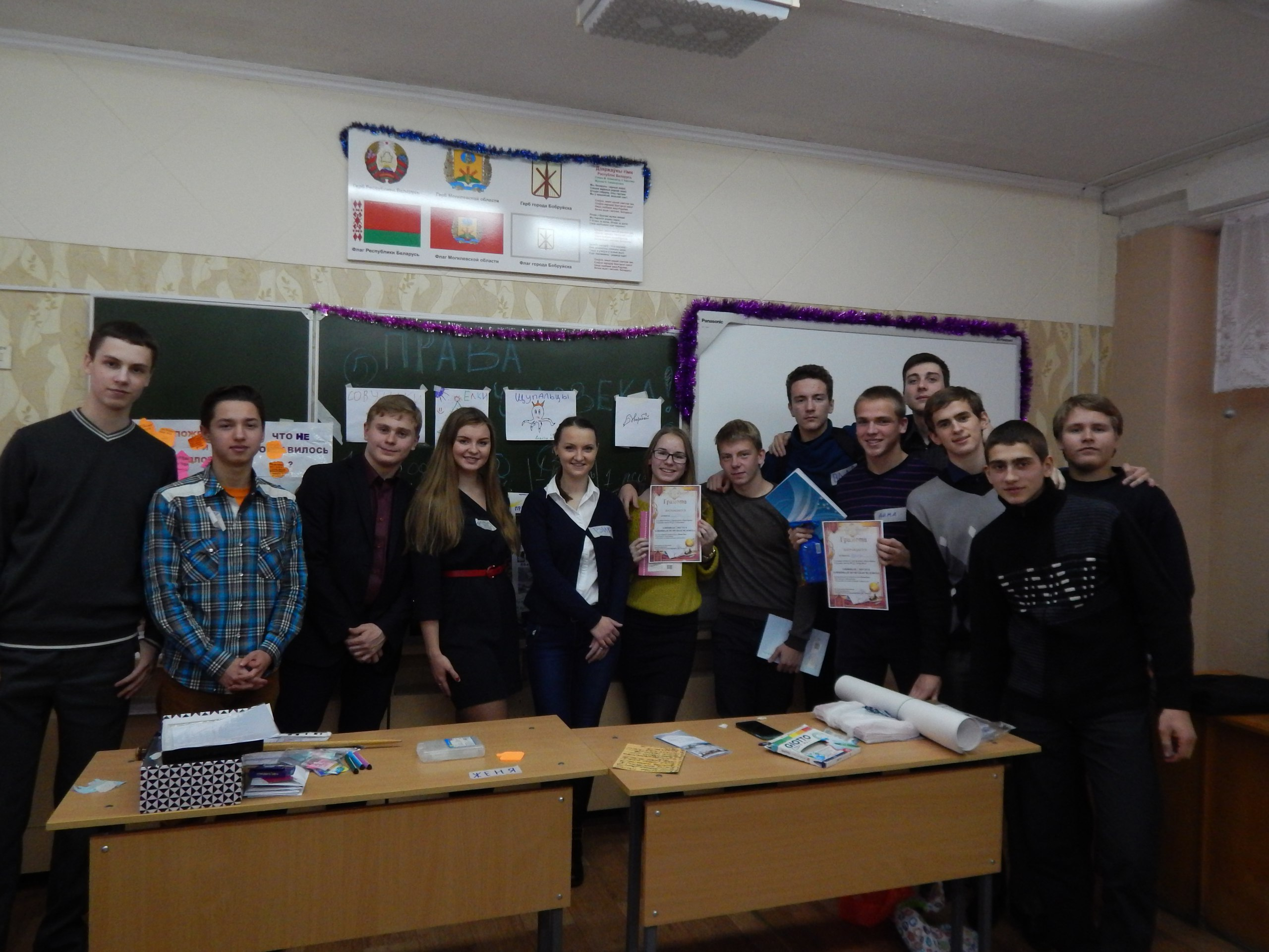 Студенты ПГУ