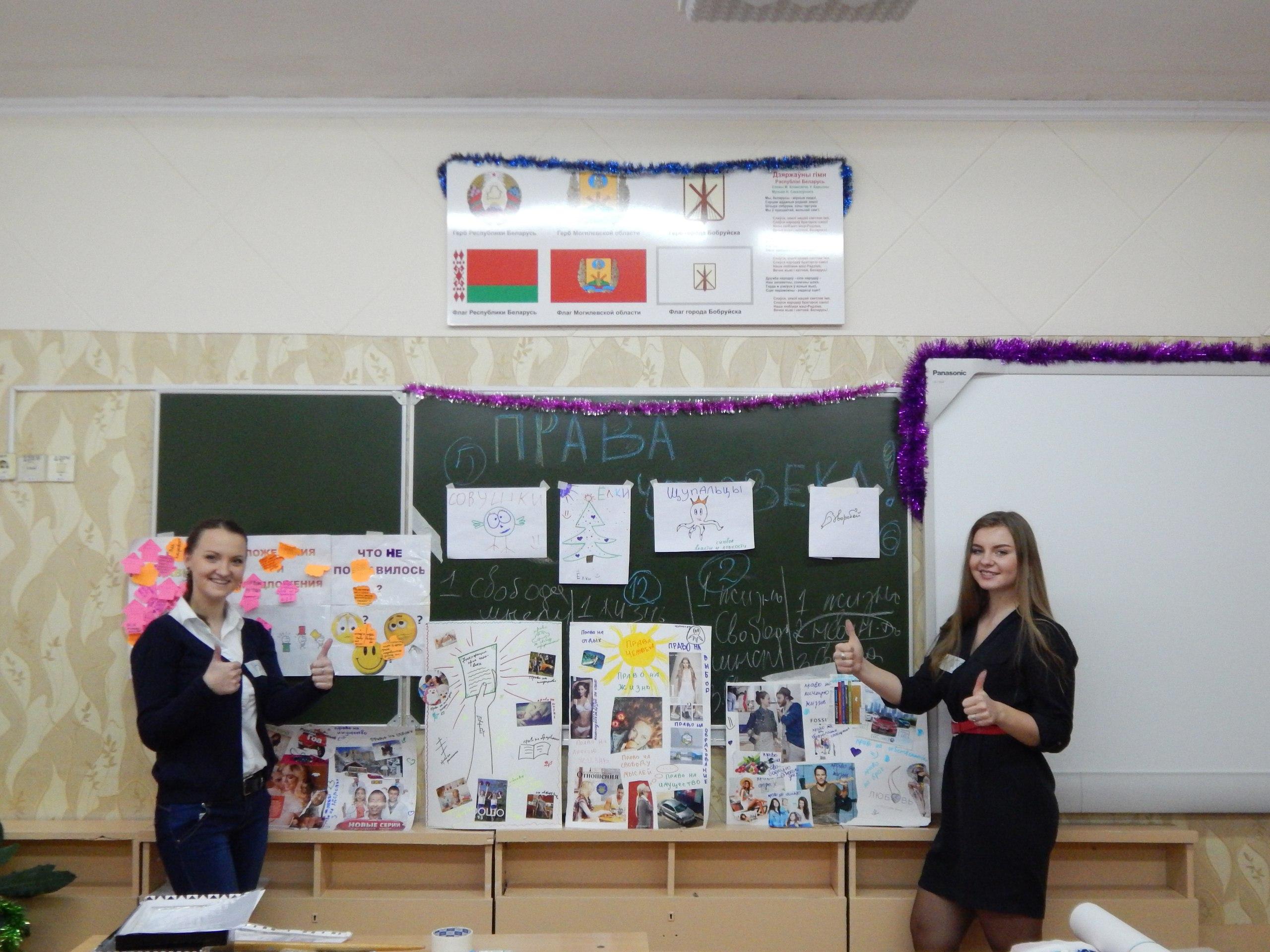 Студенты ПГУ провели интерактивные занятия по праву