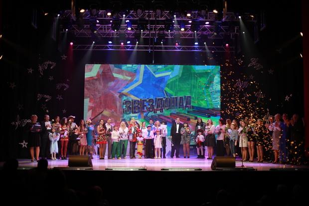 В Новополоцке прошел открытый фестиваль любительского творчества