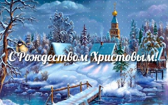 Николай Шевчук и Иосиф Грибович поздравили жителей Полоцка с Рождеством Хри ...