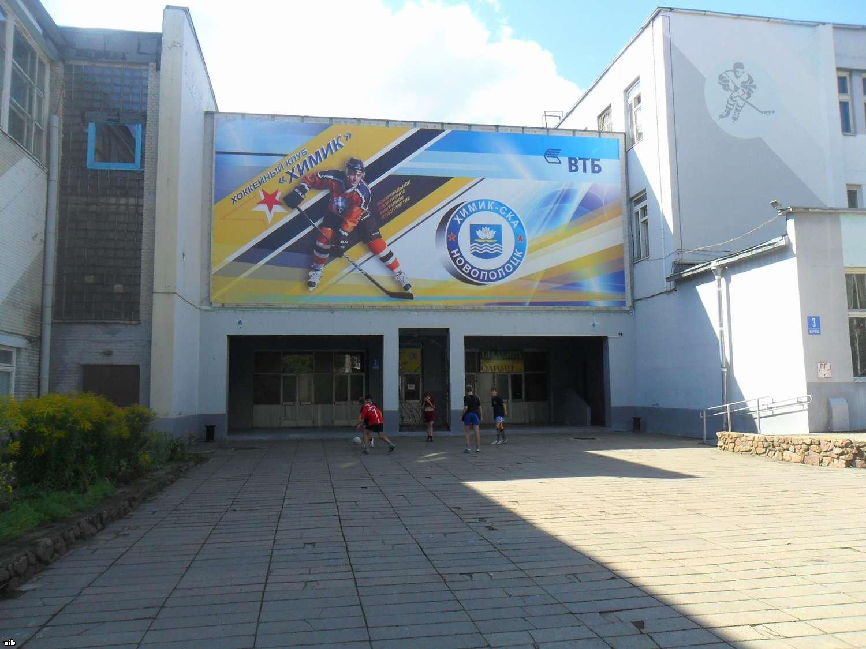 Какие строительства и реконструкции ожидают Новополоцк в 2016 году