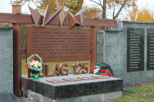 Средства на строительство полоцкого мемориала собирает вся Беларусь