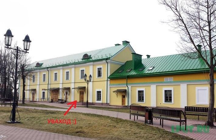 «Беларуская вечарына» состоится в Полоцке