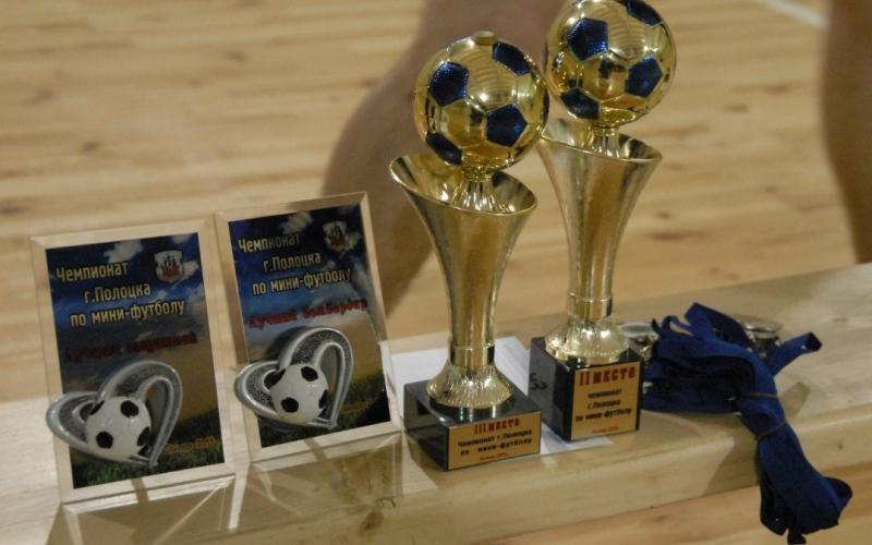 Полоцкий футбольный чемпионат выходит на финиш