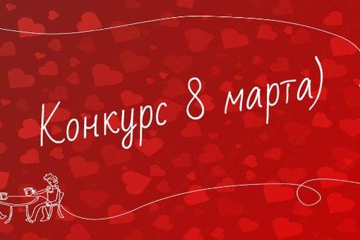 В канун 8 марта Полоцк назовет десятку лучших представительниц женского пол ...