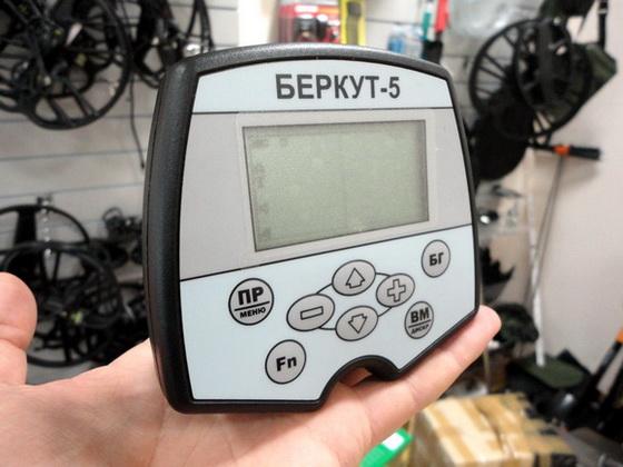 АКА Беркут-5 - что еще необходимо купить для металлоискателя?