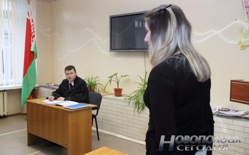 Ученица одного из колледжей Новополоцка осуждена за употребление спайсов