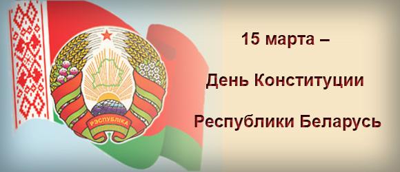 Николай Шевчук и Иосиф Грибович поздравили полочан с Днем Конституции!