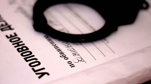 Изорвавшему уголовное дело полоцкому рецидивисту дали дополнительный срок