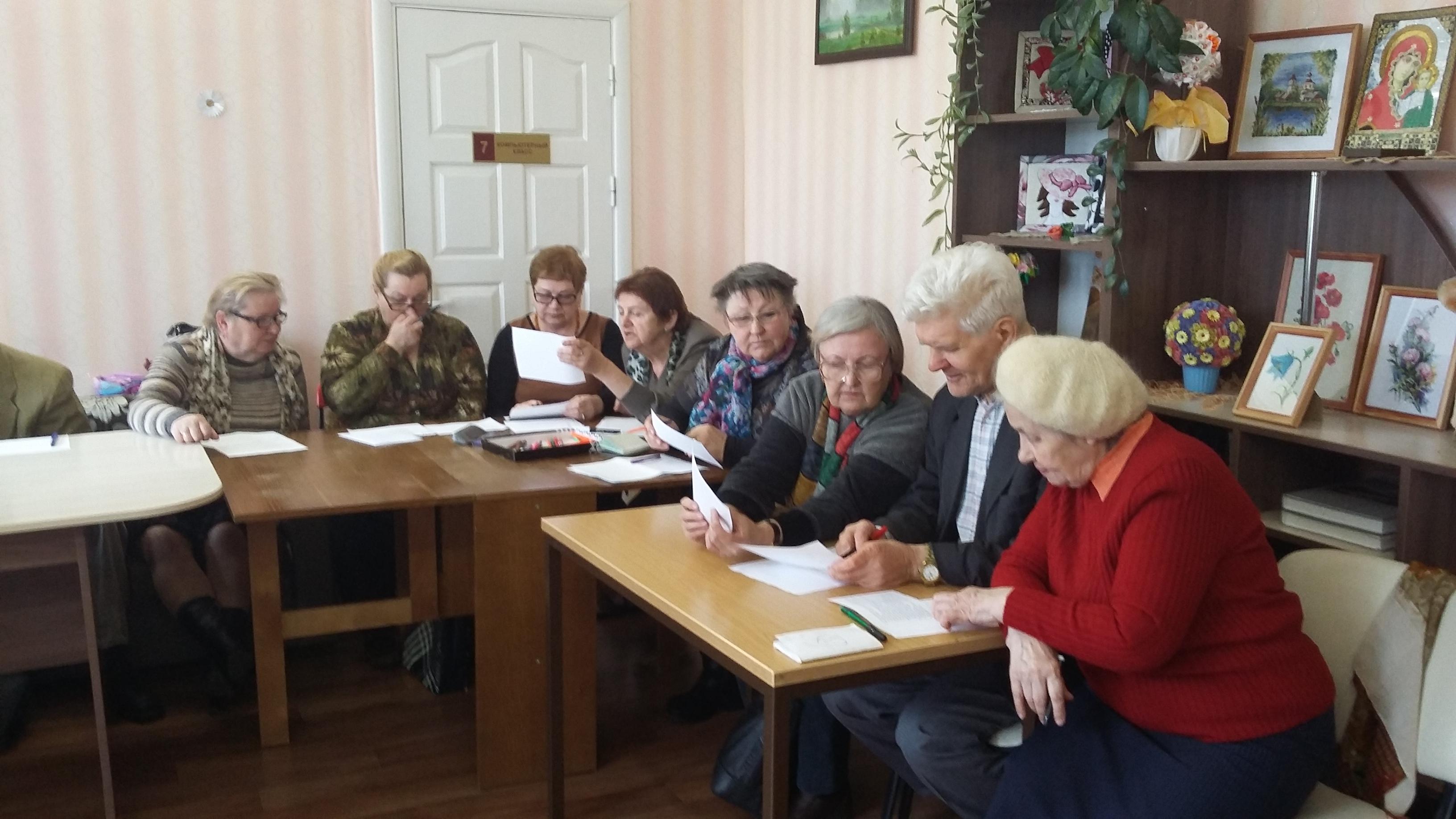 Тренинги «Права пациента», «Возмездное оказание медицинских услуг», «Толерантность» на базе Института Золотого возраста г. Новополоцка
