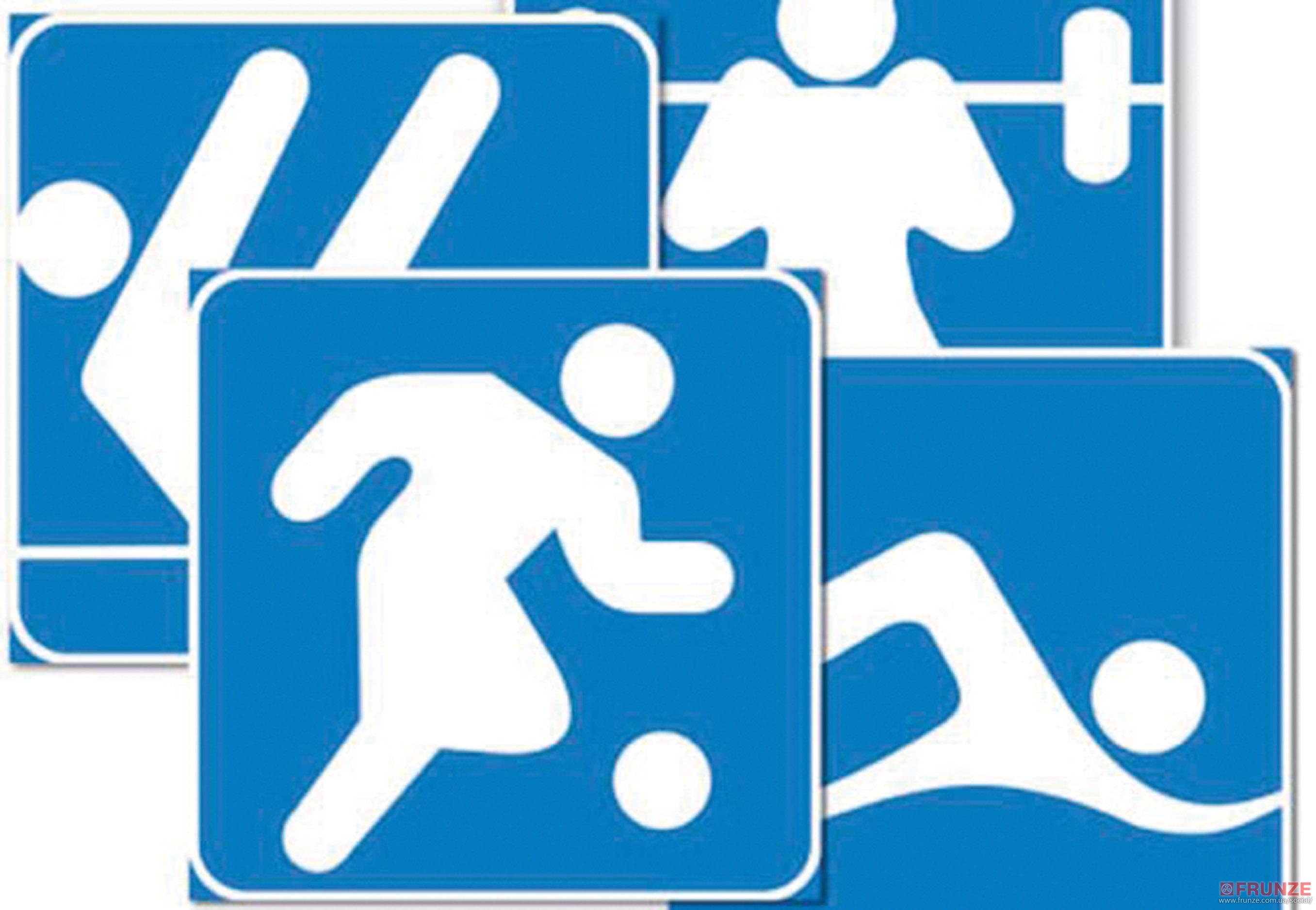 Полоцким чиновникам предстоит ежегодная сдача физкультурных нормативов