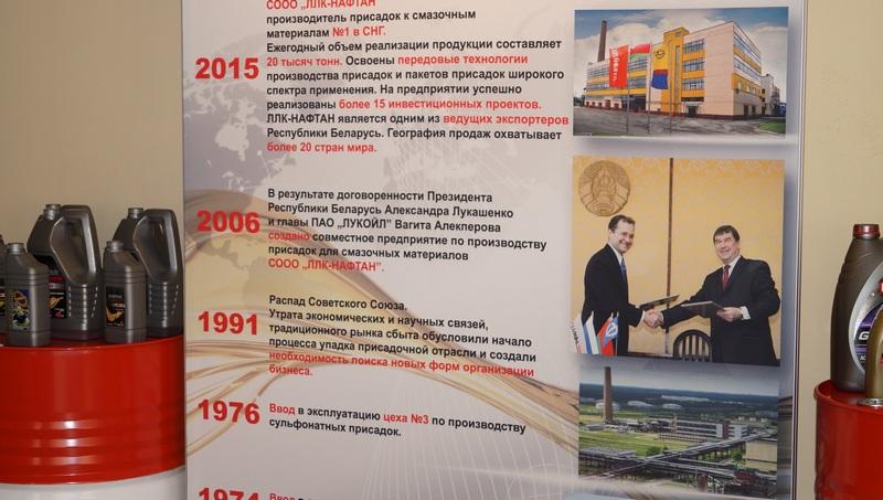 Предприятию «ЛУКОЙЛ-НАФТАН» исполнилось 10 лет